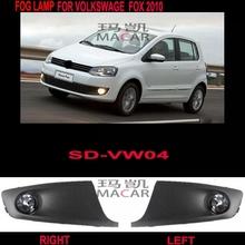 MACAR'S FOG LIGHT/FOG LAMP FOR VW FOX 2010 WITH ISO CERTIFICATE
