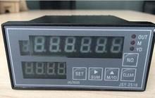 China New Product Meter Yard Digital Tally Meter Counter