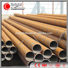astm a106b round carbon seamless steel pipes/tubes