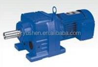 R series helical gear reducer helical-Worm Transmission 90 degree gear motor