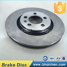 china wholesales brake disc OE:S21-3501075 auto parts suitable for CHERY