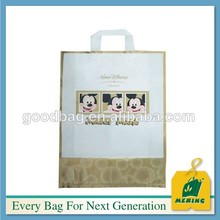 Custom promotional handle plastic bag ELE-CN0975 alibaba china christmas ornament