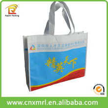 2015 Factory High Quality Custom Non Woven Bag China Wholesale