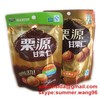 /product-gs/custom-printing-food-aluminum-foil-packaging-bag-896222153.html