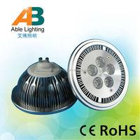 high power 12v 5w ar111 led bulb