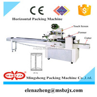 Promotion price China JX012 Automatic horizontal packing machine for hotel soap