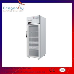 Upright Stainless Steel Commercial Display Refrigerator