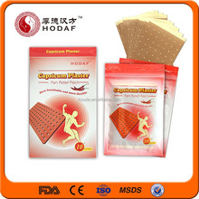 Chinese Herbal Arthritis Back Pain Relief Patch