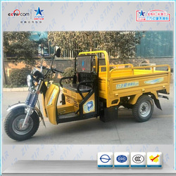 zongshen motor air / water cooling 3 wheel relaxation tricycle