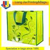 BOPP Laminated PP Woven Side Bag