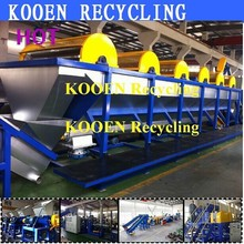 good performance plastic scrap recycling plant