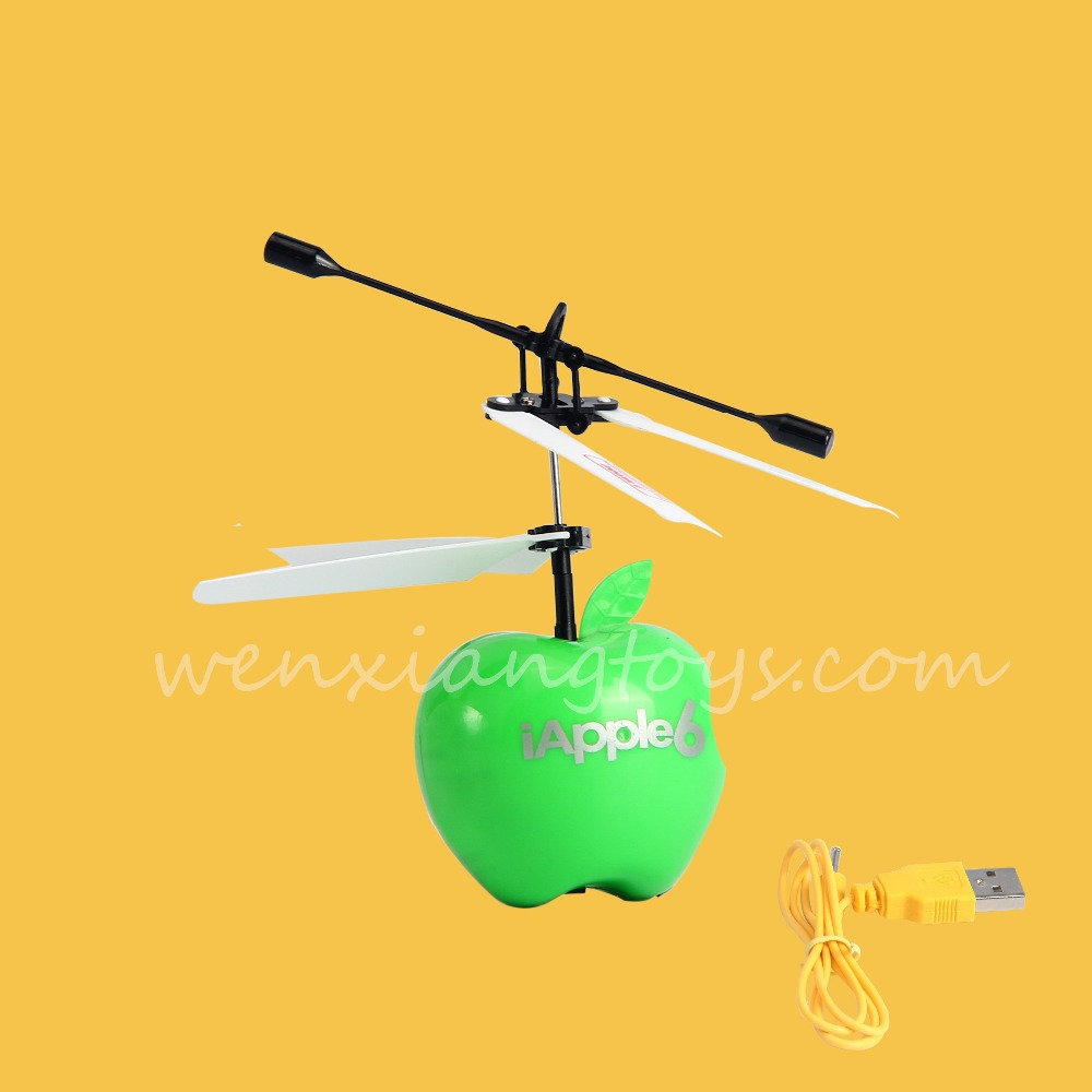 Best Flying Toys : Best model radio controlled helicopter flying ball toys