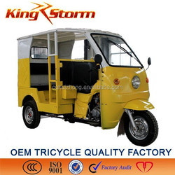 150cc air cooled three wheel car motorized tricycle for adult