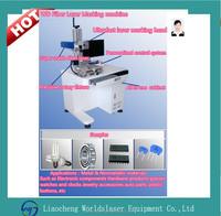 desktop optical fiber laser marking machine for kitchen utensils appliances looking for global partner