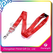 Heat transfer printing lanyard with metal badge connection