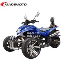Wholesale Gas Cargo three wheel motorcycle ATV AT2507