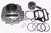 54MM 14MM 69MM Cylinder kit Lifan 125CC 1P54FMI Engine Kaya Xmotos Apollo Tmax Pit Dirt Bike Parts