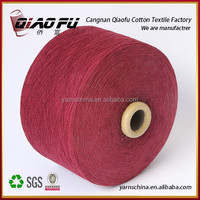 Ne12s open end cotton polyester yarn weaving knit jersey fabric