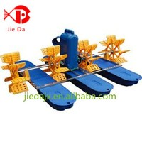 High quality aquaculture equipment used aerator for sale