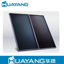 2015 New Technology high efficiency flat plate solar collector