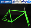 Wholesale low price high quality aluminum alloy bicycle frame 700c