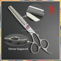 35 Teeth Hot scissors for hair