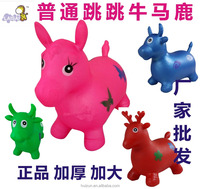 PVC Animal / Bouncing horse / Inflatable Toy