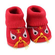 happy tiger winter infant toddler shoes