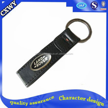 custom fashion leather keychain for sale