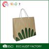 Custom logo printed cheap recycle brown paper bags