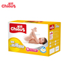 Chiaus 2015 New Products Happy Baby Diapers Cute China Baby Diaper