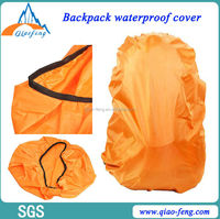 waterproof backpack bag rain cover waterproof reflective backpack cover