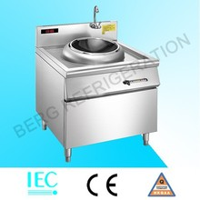 2015 Commercial electric induction cooker single wok burner