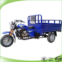 Small gasoline trcycle 3 wheeled motorcycle