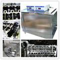 skymen de alta potencia ultra sonic de baño para piezasdelmotor auto lavadora lavadora de piezas