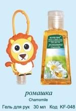 Antibacterial hand gel, Chamomile fragrance