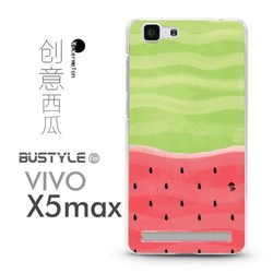 New fresh watermelon summer design soft silicone phone case for vivo x5pro max at factory price