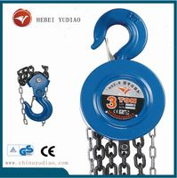 China Chain hoist factory HSZ-B portable small hoist,hand lifting tool