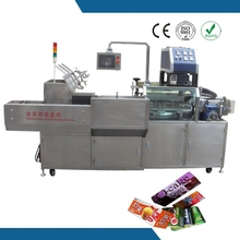 Security and flexible box gluing machine
