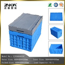 Environmental plastic foldable crates for collection