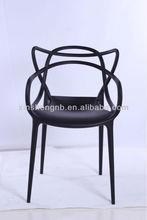 Master chair/Plastic armchair/master armchair