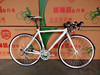 700c aluminum alloy 18 speed road bike china factory