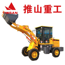 2015 heavy construction equipment small wheel loader with truck tyre 900-16 for sale