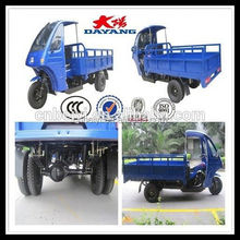 chinese powerful hot sale 2015 cheap five wheeler tricycle rear differential axle with ccc in Nigeria