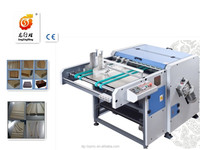 2015 the newest auotmatic cell phone box v-cut making machine