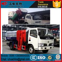 FOTON 4x2 light hang barrel type tipper garbage truck,garbage collector truck,garbage disposal truck