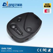 Discreet Covert Recording Camera keychain Hidden Video & Audio Recorder