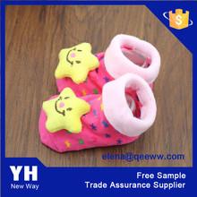 baby shoe like socks/3D animal design baby socks/baby 3d socks