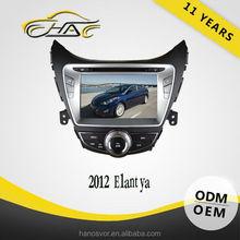 China Factory Hot Sale Hyundai Elantra 2012 Car DVD Player Built In GPS Navigation With Rear-view Camera