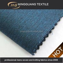 new design track suit fabric wholesale canada